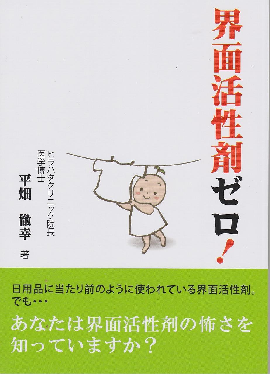 80,経皮毒syusei